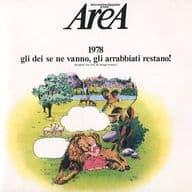 アレア / 1978