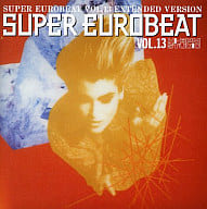 超級·Eurobeat VOL.13