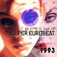 各種藝術家/最佳超級Eurobeat 1993