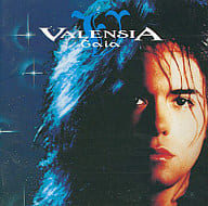 Valencia / Gaia