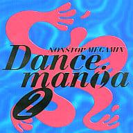 VA / Dance Mania 2