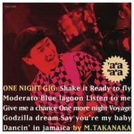 高中正義 / One Night Gig