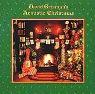 デヴィッド・グリスマン  /アコースティック・クリスマス