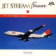 Jet Stream Orchestra / JET STREAM FOREVER 1 Lovers of San Marco