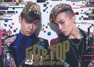 GD&TOP / GD&TOP OH YEAH技藝。BOM(從2NE1)在日本版 -  [A型] -YG家庭音樂會