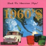 オムニバス / BACK TO AMERICAN POPS 1960
