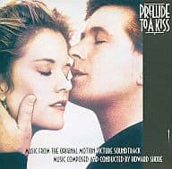 キスへのプレリュード-オリジナル・サウンドトラック-