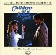 愛は静けさの中に オリジナル・サウンドトラック