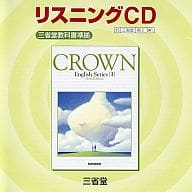 CROWN English Series [1] New Edition