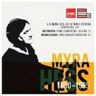 Myra Hess / JS Bach: Lord, the joy of people's hope