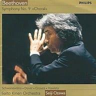 Seiji Ozawa / 2002 Seiji Ozawa Song of Joy-Beethoven / Symphony No. 9 > (Limited Edition)