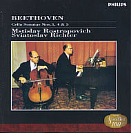 Rostropovich (Mustislav) / Beethoven: Cello Sonata 3rd A major Op. 69