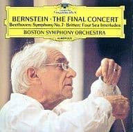 Boston Symphony Orchestra / Bernstein last concert