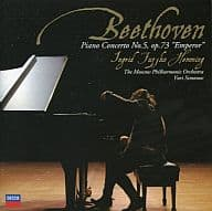 Fujiko Heming / Beethoven: Piano Concerto No.5 >