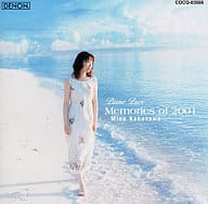 加羽沢美濃 / ピアノ・ピュア~メモリー・オブ・2001
