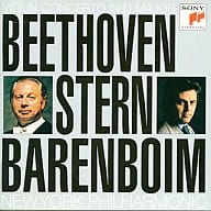 Stern / Beethoven: Violin Concerto etc Best Classic 100