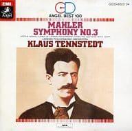 クラウス・テンシュテット指揮 ロンドン・フィルハーモニー管弦楽団 / マーラー / 交響曲第3番