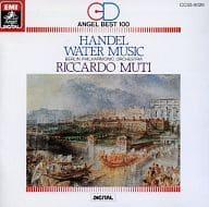 リッカルド・ムーティ指揮 ベルリン・フィルハーモニー管弦楽団 / ヘンデル:水上の音楽(ボイリング版)