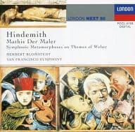 ヘルベルト・ブロムシュテット指揮 サンフランシスコ交響楽団 / ヒンデミット:画家マチス 他