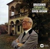 オイゲン・ヨッフム(指揮) / アントン・ブルックナー:交響曲第1番(1877年リンツ版、ノーヴァク編)