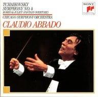クラウディオ・アバド(指揮) シカゴ交響楽団 / チャイコフスキー:交響曲第4番他