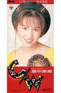 Satanaka Satomi / (Out of print) C / W (Coupling ·