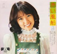 浅田美代子 / 赤い風船/いつかどこかで