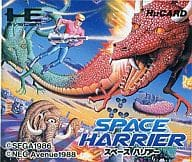 (no box or manual) (No box or manual) Space Harrier