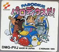 (no box or manual) (No box or manual) Parodius!