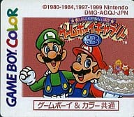 ゲームボーイギャラリー3 (箱説なし)