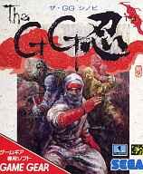 (no box or manual) (No box or manual) The GG Shinobu