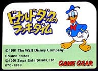 (no box or manual) (No box or manual) Donald Duck's Lucky Dime
