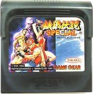 (no box or manual) (No box or manual) Fatal legend legend special