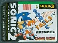 (no box or manual) (No box or manual) Sonic · The Hedgehog II