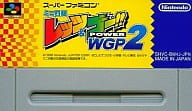 ミニ四駆レッツアンドゴーWGP2 (箱説なし)