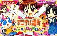 (no box or manual) (No box or manual) Animal Yokocho ~ Doki ☆ Doki Advancement Test! Volume ~