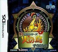 (無盒理論)系列手塚治虫 2在DS中讀取
