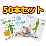 Wii Fit Sportsシリーズ ソフト単品 50本セット