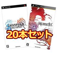 PSP ファイナルファンタジー ディシディア・零式 20本セット