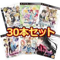 PS3 テイルズ シリーズ 30本セット