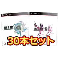 PS3 FINAL FANTASY XIII・XIII-2 30本セット