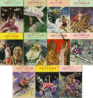 火星シリーズ 全11巻セット / E・R・バローズ