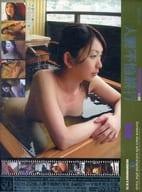 ランクB)人妻不倫旅行 #050 with Original Sound Truck Digest 【特典付特別仕様】