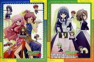OVA Baka to Test to Shokanju ~ Festival ~ Initial version Vertical volume set