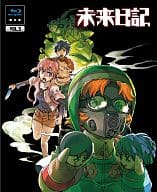 Future Diary Volume 3 [Limited Edition]