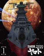 Space Battleship Yamato 2199 (1) [Initial version]