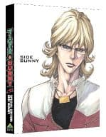 TIGER & BUNNY SPECIAL EDITION SIDE BUNNY [First Press Limited Edition]