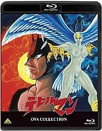 Devilman OVA COLLECTION