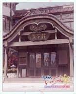 TV Series Hanasaku Iroha Blu-ray Kikozu no Memories Memorial Box [Limited Pressing]