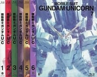Mobile Suit Gundam UC Initial Version 7 Volume Set
